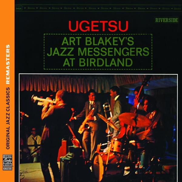 Art Blakey & The Jazz Messengers - Time Off