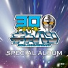 宇宙刑事ギャバン 30th ANNIVERSARY SPECIAL ALBUM