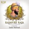 Rajan Ke Raja Single