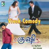 Vivek Dance Regarcel Comedy