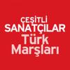 23 Nisan Marşı - Çelik, Ufuk Yıldırım & Ercan Saatci