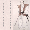Miyamoto Musashi - A Book of Five Rings: The Strategy of Musashi (Unabridged) artwork