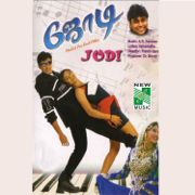 Jodi (Original Motion Picture Soundtrack) - A. R. Rahman - A. R. Rahman