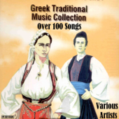 The Greek Traditional Music Collection