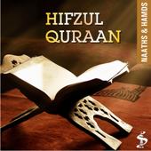 Inahul Quraan