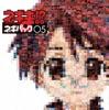 ネギま!? ネギパック05 (先行配信) - EP