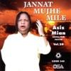 Jannat Mujhe Mile Vol 20