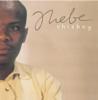 Bula Boot - Thebe