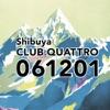 Shibuya Club Quattro 061201 - EP ジャケット写真