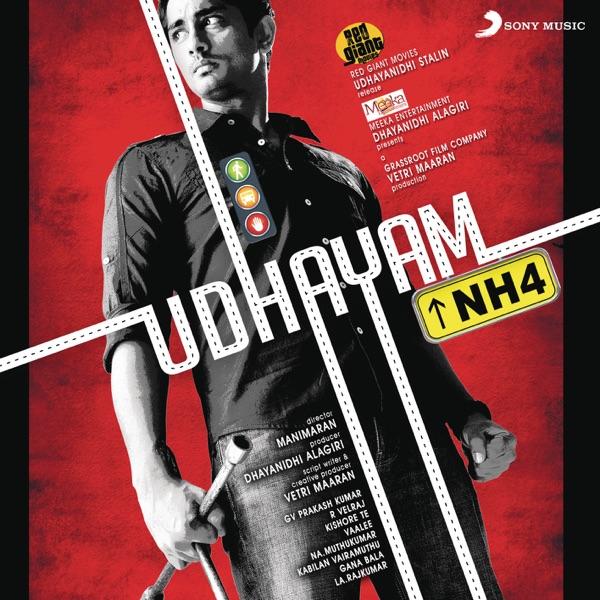Udhayam NH4 (Original Motion Picture Soundtrack) - G V