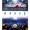 BIGBANG JAPAN DOME TOUR 2013~2014 ジャケット写真