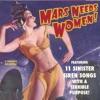 Bubbles Cash - Mars Needs Women
