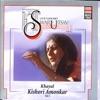 Live Concert Swar Ustav 2000