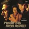 Pyaar Koi Khel Nahin (OST)