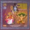 Hanuman Chalisa Shiv Chalisa Gayathri Chalisa Stothras