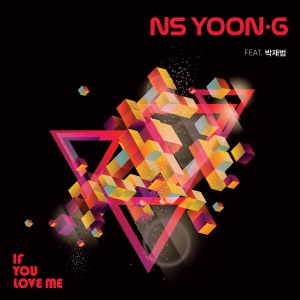 If You Love Me (feat. Jay Park) - Single Mp3 Download