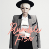 I Am Rumble Fish - EP - Rumble Fish