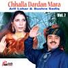 Chhalla Dardan Mara Vol 7 Mahiye