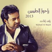 Rahoo Al Taybeen 2013 - Rashed Al Majid - Rashed Al Majid