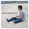 The Best of Shogo Hamada vol.2 ジャケット写真