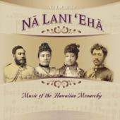 Kawaikapuokalani Hewett - Lili'u E (chant)