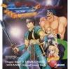 Dragon Slayer IV Drasle Family (Legacy of the Wizard) - MSX / MSX2 [Original Soundtrack from Falcom Special Box '91] ジャケット写真