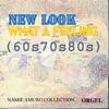 オルゴールで聴く~WHAT A FEELING・NEW LOOK(60s 70s 80s)/安室奈美恵コレクション - EP ジャケット写真