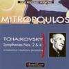 Tchaikovsky: Symphonies Nos. 2 & 4 ジャケット写真