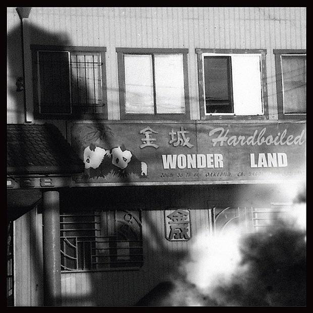Hard-Boiled Wonderland Vijay Anderson Sheldon Brown Ben Goldberg Ava Mendoza John Finkbeiner  Smith Dobson V CD cover