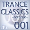 Trance Classics 001 - Baroque - EP ジャケット写真