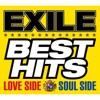 EXILE Best Hits - Love Side / Soul Side