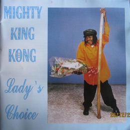 MIGHTY KING KONG - Lyrics, Playlists & Videos | Shazam