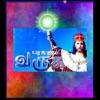 Umadhu Raajiyam Varuga feat D Imman