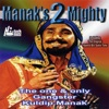 Manak s 2 Mighty EP
