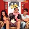 Atithi Tum Kab Jaoge EP