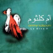 Habet Wala Banch Aleh  Omme Kolsoum - Omme Kolsoum