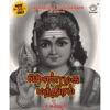 Shanmuga Mandhiram