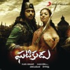 Ghatikudu Original Motion Picture Soundtrack