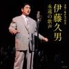 オリジナル曲|1953年(昭和28年)