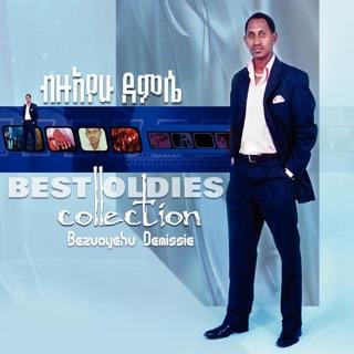 Teddy Afro - አፄ ቴዎድሮስ ፪ኛ- Atse Tewodros    - [Unofficial ...