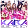 Electric Boy - EP ジャケット写真