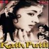 Kath Putli Original Motion Picture Soundtrack