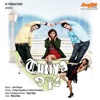 Tutiya Dil (Original Motion Picture Soundtrack) - EP