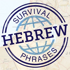 Hebrew survivalphrases by innovativelanguage on apple podcasts m4hsunfo