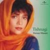 Tishnagi
