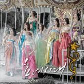 효녀시대-LPG