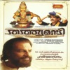 Thathwamasi (Original Motion Picture Soundtrack)