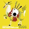 ASIAN KUNG-FU GENERATION presents NANO MUGEN COMPILATION 2006 - Single ジャケット写真