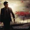 Billa 2 (Original Motion Picture Soundtrack) - EP