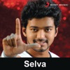 Selva - EP